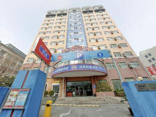 Hanting Hotel Shanghai Lujiazui Software Park Branch