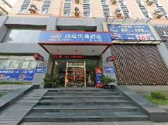 Hanting Hotel Shanghai Hongqiao Gubei Branch, Shanghai