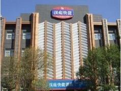Hanting Hotel Tianjin Gong Da, Tianjin