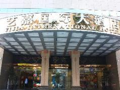 Yijia International Hotel, Shenzhen