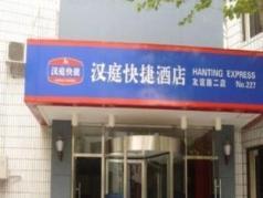Hanting Hotel Tianjin Fifth Avenue Branch, Tianjin