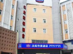 Hanting Hotel Xian Keji Road Branch, Xian