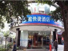Hanting Hotel Chongqing Jiazhou Branch, Chongqing