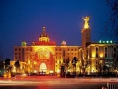 Zhongzhou International Hotel, Kaifeng