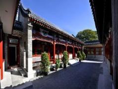 Chang Yard Hotel, Beijing