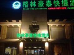 GreenTree Inn Beijing Tongzhou Liyuan Hotel, Beijing