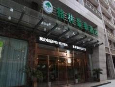 Green Tree Inn Jiujiang Shili Road Business Hotel, Jiujiang