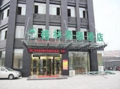GreenTree Inn Hefei Yakun Plaza Branch, Hefei