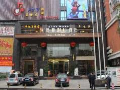Boya Holiday Hotel, Guangzhou