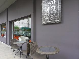 Logo/Picture:Poste 43 Residence
