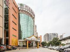 Vienna Hotel - Guangzhou Changlong Branch, Guangzhou