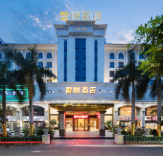 Shenzhen Bao Yue Hotel, Shenzhen