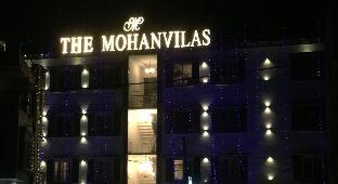 The Mohan Vilas Амбала