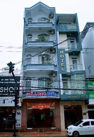 My Long Hotel
