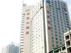 Chongqing Tianyou Hotel, Chongqing
