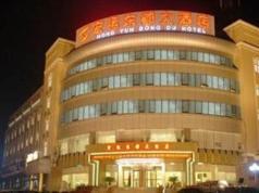 Qingdao Hongyun Dongdu Hotel, Qingdao