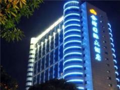 Daye Jinwan International Hotel, Huangshi