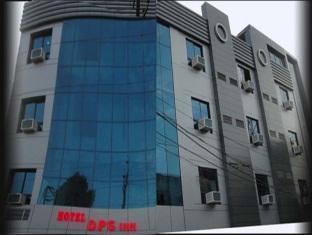 Hotel DPS inn Аллахабад