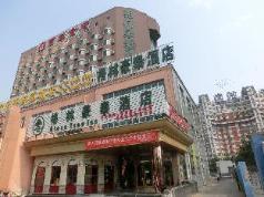 GreenTree Inn Beijing MenTouGou Express Hotel, Beijing