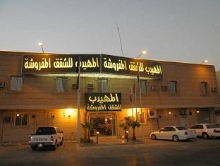 Al Muhaideb Suwiady 24 Apartment