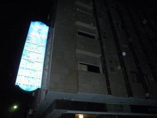 trivago Mawasim Agadir 15 Hotel