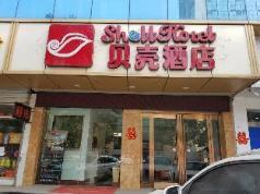 GreenTree Inn Jinzhong Qi County Zhaochu Ancient Street Shell Hotel, Jinzhong
