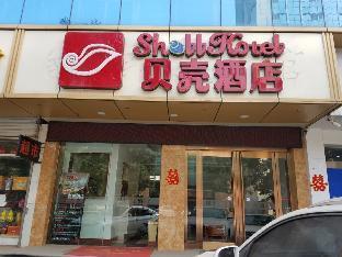 GreenTree Inn Jinzhong Qi County Zhaochu Ancient Street Shell Hotel