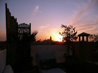 Riad 41 Marrakech - View