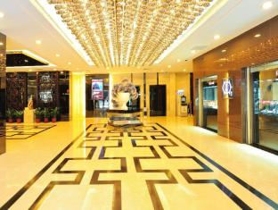 Beverly Plaza Hotel Macao - Empfangshalle