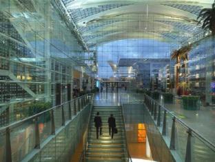 Kempinski Hotel Airport München Múnich