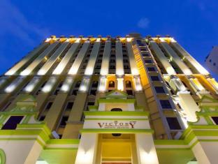 The Victory Executive Residences Bangkok