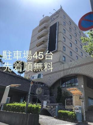 Reviews Narita U-City Hotel