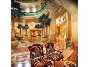 The Palace Hotel Johannesburg - Lobby