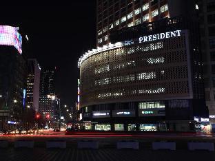 韓国ソウルのウォシュレット付き、プレジデントホテル