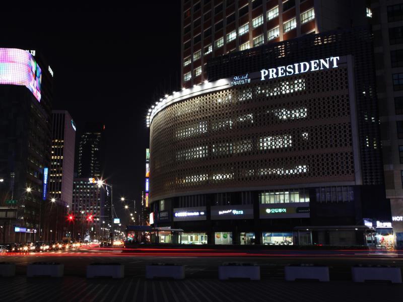 South Korea-프레지던트 호텔 (President Hotel)
