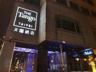 タンゴ ホテル タイペイ チャンアン3