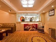 Xiamen Gold Platinum Hotel, Xiamen