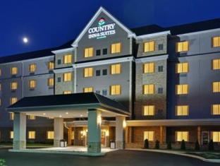 Country Inns & Suites Hotel in ➦ West Seneca (NY) ➦ accepts PayPal