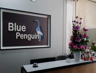 The Blue Penguin Hostel