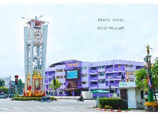 トラン ホテル Trang Hotel