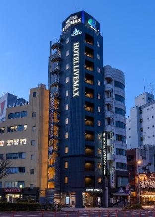 Hotel Livemax Asakusabashi-Ekimae
