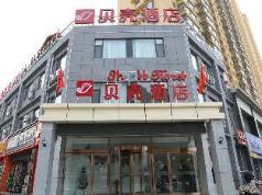 GreenTree Inn Taiyuan Xiaodian District Zhenwu Road Shell Hotel, Taiyuan