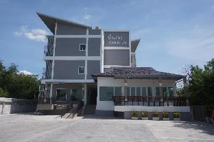 Bankhun Residence