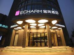 Echarm Hotel Chengdu Pi County Lvdi Binfen Mall Branch, Chengdu