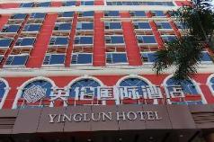 Shenzhen Yinglun Hotel, Shenzhen