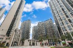 MD International Business Apartment Guangzhou Pazhou Exhibition Branch, Guangzhou