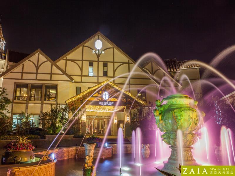 Tianjin ZAIA Spa & Hotel - Tianjin