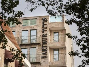 Arthur Hotel - an Atlas Boutique Hotel Jérusalem - Extérieur de l'hôtel