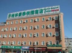 GreenTree Inn Beijing Fengtai Dongda Street Express Hotel, Beijing