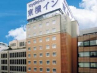 Toyoko Inn Tokyo Nihombashi